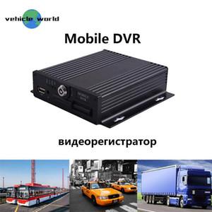 4ch mini SD MDVR 4 kanallı AHD Araba taksi otobüs Mobil MDVR Video Kaydedici Rusça / İngilizce menü DVR