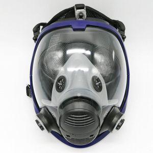 Vollgesichtsmaske für 6800 Gasmaske Vollgesichtsmaskenkörper Respirator für Malerei Sprühen Kostenloser Versand