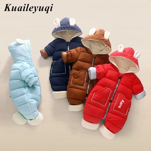 overalls baby clothes Winter velvet Newborn Infant Boy Girl Warm Thick Romper Jumpsuit Hooded Snowsuit coat kids clothing Y200919
