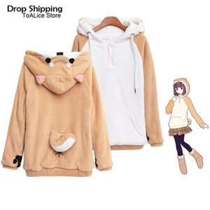 Harajuku Shiba Inu Doge Kawaii Hoodies Women Sweatshirts With Ears Hooded Plush Coat Cartoon Anime Warm Winter Sweatshirt 200928