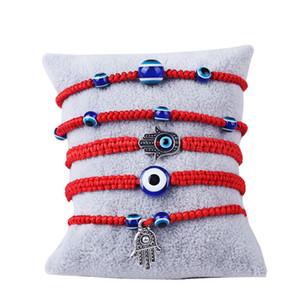 سوار منسوجة محظوظ سوار كابالا سلسلة حمراء موضوع همسا أساور الأزرق التركية الشر العين سحر مجوهرات فاطمة الصداقة 108 O2