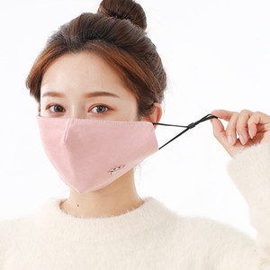 New Designer adjustable masks adult Household models Face-lift dust wind cold cycling breathable warm cotton fabric Reusable face mask