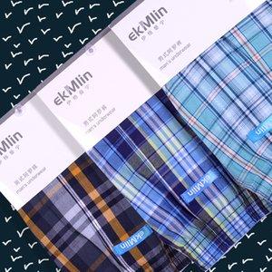 Boxers Shorts Roupa Interior Listrado manta 50s dos homens ekMlin 3-Pack fio penteado 100% de tecido de algodão N
