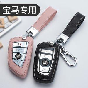 For BMW key cover 5 series 3 series x1-X3 blade 525 female 530 LCD 320li leather 118i car bag buckle