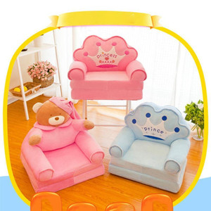 Baby Seats Sofa Support Cover Infant Learning to Sit Plush Chair Feeding Seat Skin for Toddler Nest Puff Dropshipping No Filler LJ201110