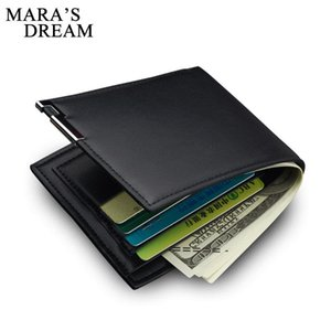 Mara's Dream 2020 New Men's Solid Color Short Wallet Iron Side Korean Youth Men's Horizontal and Vertical Wallet Trend Card Pack