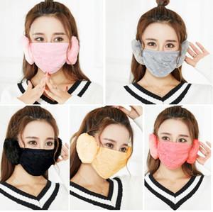 Осень зима маска для лица крышка плюшевые уха защитные густые теплые маски 2 в 1 вручную муфели для уальпаков для женщин девушки рот маска