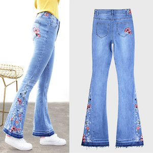 Jeans Fashion Slim Wide Leg Flare Women's Embroidered Denim Pants
