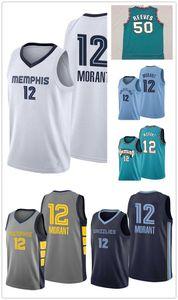 Men Women kids youth 12 Morant Mike 10 Bibby Stitched Basketball Jersey Shareef 3 Abdur-Rahim 50 Reeves Retro Green Basketball Shirt