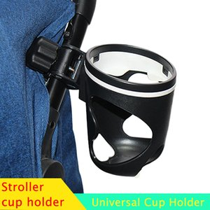 Baby Stroller Cup Holder Child bicycle Bike Cart Bottle Rack 360 Rotatable For Pushchair By Stroller Accessories 201014