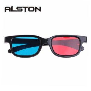 영화 게임 DVD 비디오 TV 영화 가상 현실에 대한 알 스톤 범용 빨간색과 파란색 렌즈 입체 3D 비전 안경