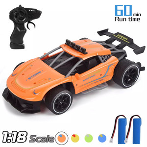 1:18 Simulation Four-way High-speed Remote Control car Alloy Shell With Gun Shape Remote Control 2.4g
