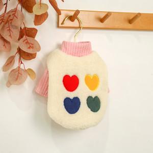 무지개 귀여운 개 의류 키티 테디 조끼 재킷 애완 동물 용품 새로운 패턴 겨울 가을 개 옷 두 발 고품질 새로운 15 3CB m2