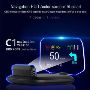 2020 Navigation C1 HUD Head Up Display 48 Car ECU Dtas