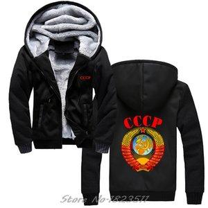 Brand Inverno Hoody Hoodie Brasão de Brasão CCCP CCCP Rússia União Soviética KGB Putin WWII USSR Cabeça Moletons Hip Hop Jacket