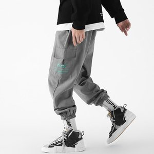 Men Winter Pants Loose Harem Trousers Streetwear Hip Hop Joggers Pants Hombre