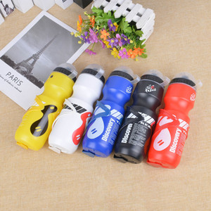 650ML Mountain Bike Bicycle Cycling Water Drink Bottle+Holder Cage Outdoor Sports Plastic Portable Kettle Water Bottle Drinkware