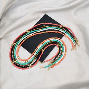 Face Mask Extender Beads Lanyard Adjustable Hang Rope Safety Masks Rest Ear Holder Rope Hang On Neck String Anti-Loss Straps Free DHL LQQ197