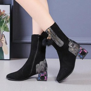 Rimocy Luxury Crystal Square Toel Toel Toble Boots Mujeres Patchwork Bling Blav Boots Short Botines 2020 Winter Women Warm Bread Llush Botines # N806