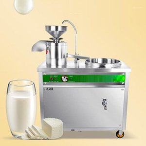 Juicers Commercial Soymilk Machine Automatic Pulp Residue Separation Breakfast Shop With Large Tofu Integrated Dry Burning1