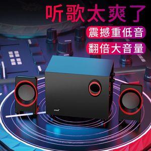 SL-8018 Notebook USB2.1 Audio Wooden Desktop Computer Multimedia Small Speaker Subwoofer