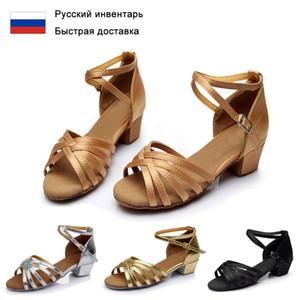 Дети латинских танцев Обувь для взрослых дам девушки Tango Бальные сальсы обувь для женщин Мягкие донные Крытый упражнения Обувь 201017