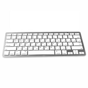 Multi-Language Universal Portable Wireless keyboard Silicone Keyboard Wireless Compact Cool Tablet Laptop