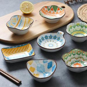 Taste dish ceramic small dish handle retro home seasoning dishes creative personality vinegar dish dipping dishes