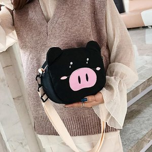 Bag 2020 Cute Pig Crossbody Bags Women Personality Pig Small Square Bag Tassel Wild Shoulder Messenger