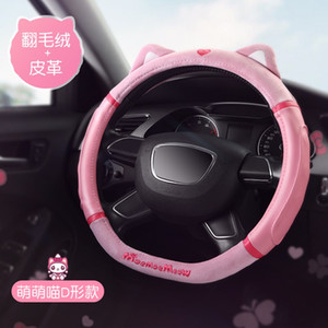 Four seasons of universal anti-slip sweat-absorbing steering wheel cover.