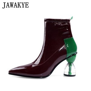 Осень лоскутных кожаных ботинок женщины прозрачно ясно чашки высоких каблуков Коротких сапог лодыжка женщины Zapatos Mujer 2020 Botas
