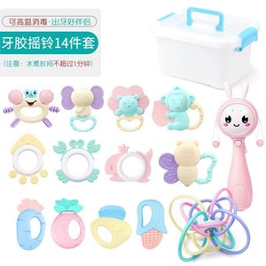 Baby toys 0-1 year old Baby Hand Rattle Gum Newborn Child Early Education Molars Boiled Bed Bell Set Toddler Gifts