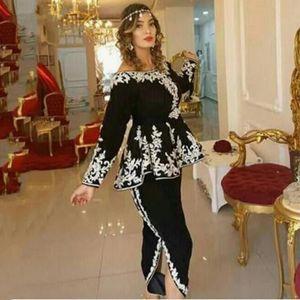 2021 Black Moroccan Kaftan Caftan Muslim Evening Dresses Sheath Scoop Long Sleeves Appliques Dubai Arabic Turkey Abaya Islamic Gown AL8344