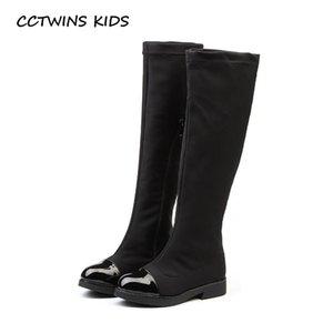 CCTWINS KIDS Crianças Marca tecido stretch alta Kid Moda Over-the-joelho Bota Criança do bebé que preto C1178X1024 Shoe