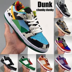 جديد دونك رجل حذاء كرة السلة الظل مكتنزة dunky ترافيس سكوتس الكلاسيكية الخضراء يوم كنتاكي البرقوق الحب منخفضة الأزياء الرجال النساء أحذية رياضية