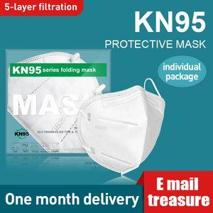 마스크 마스카라 보호 고품질 일회용 얼굴 마스크 제조 업체 방진 5 플라이 입 마스크 빠른 배송 DHL