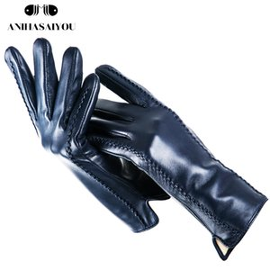 Striped leather gloves women,color leather women's gloves,sheepskin women's leather gloves,fashion mittens women's winter- 2224 201019