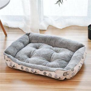WHPC doux épais de peluche de chien en peluche de peluche chien lavable chien chenil chaleureux couchage de coudeau de couchage pour grand panier lounger1