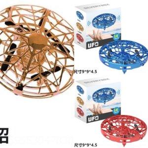 Vrgh créatif Création Création Bâtiment Smart Block Smart Robot Déformable Children UFO Saur Control Fly Fly Remote Toys éducatifs Geste Induction