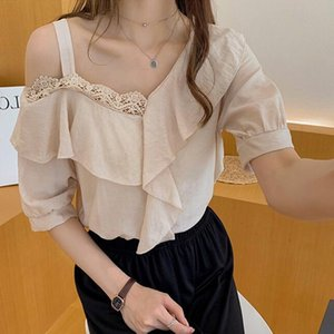 Plus Size 2020 Women Chiffon Blouses V-neck Short Sleeve Cold Shoulder Floral Ruffles Ladies Tops Folding Style