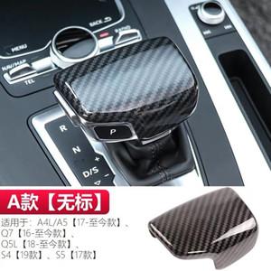 For Audi a3 a4l a5 a6l q5l q7 Car Gear Shift Collars,Car Gear Shift Knob Cover Protector Boot Sleeve,Gear Shift sleeve for Car