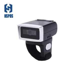 عالية الكفاءة حلقة اللاسلكية 1D 2D 2.4G بلوتوث ماسح الباركود HS-D604P