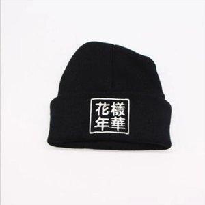 Kpop Bangtan Boys Warm Knitted Embroidery Hat Top Quality Elastic Autumn Winter Women Men Beanie Hat Cap