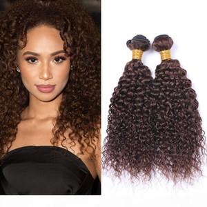 Шоколадный коричневый странный кудрявый малазийский человеческий волос 3 пакета 300 грамма # 4 темно-коричневые волосы девственницы Weave Wefts Kinky вьющиеся волосы наращивания волос 10-30Q