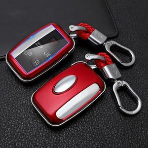 النائية keyfob الدائري شل حالة حقيبة حامي غطاء صالح ل راندا روفر الرياضة evoque velar جاكوار xf xj f-pace f-type سيارة الملحقات الرئيسية