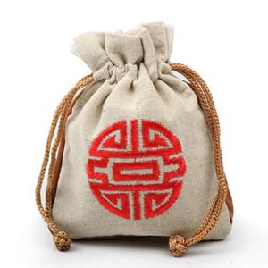 مجوهرات الحقيبة شعاع فتح الرباط سحب حقيبة صغيرة الكتان القماش حقيبة هدية القنب المواد الديباجة أكياس المصنع مباشرة بيع مباشرة 1 55KL P1