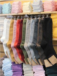 Acquisto della Corea del Sud importati Etna Solid Color Socks Solt Molla e Moda autunnale