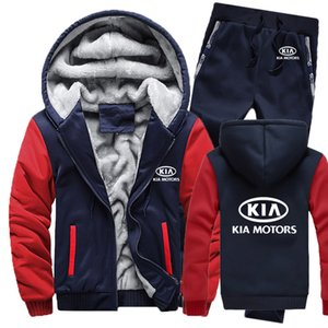 Winter Hoodies Men KIA Car Mens Hoodies Suit Thicken Warm Fleece cotton Zipper Tracksuit Mens Jacket+Pants 2Pcs Sets 1004