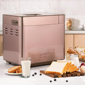Toaster Rice and Noodle Machine Home Automatic and Noodle Cake Yogurt Machine flour maker