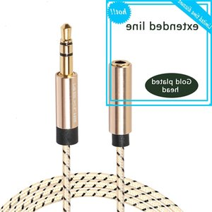 Aux Martinetti Male and Enderen Extension Cable اتصال معدات الصوت مع واجهة 3.5mm